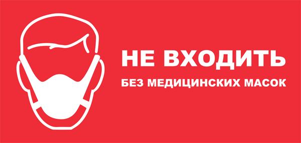 Магазин Масок В Нижнем Новгороде