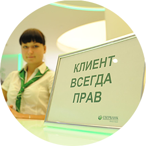 Изготовление информационных стендов в Москве, доставка и оплата